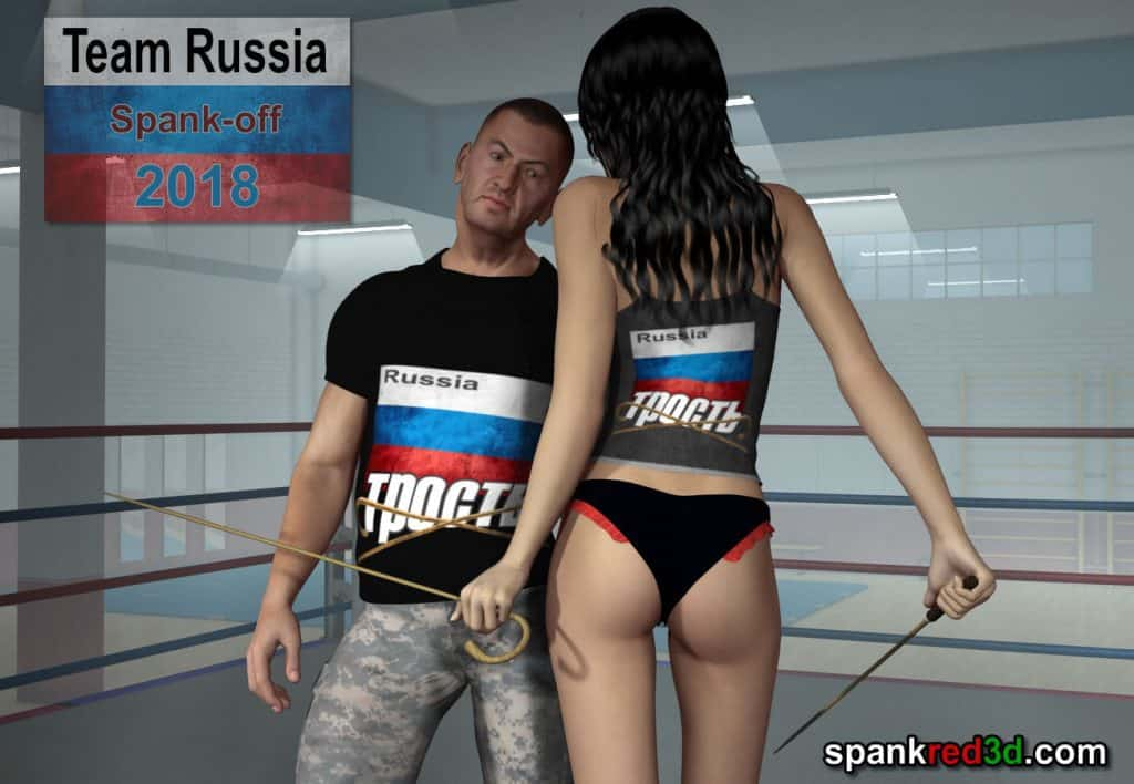 Russian international caning team